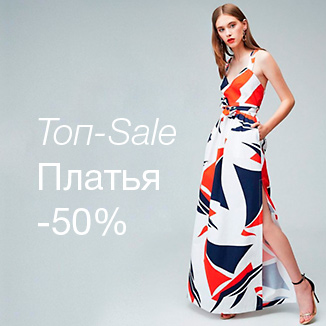 top-sale-dress.jpg